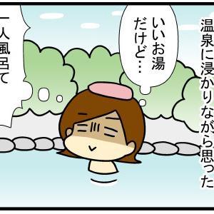お風呂上りの秘儀「ちんぷら」②