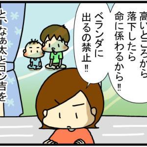 【すくパラ更新】しくじり育児【第5話】