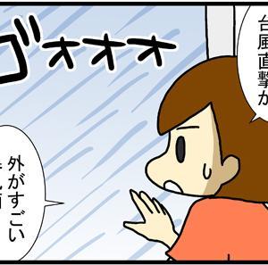 台風10号直撃なう