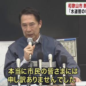 何故謝る?ヒステリー社会ニッポンの病巣