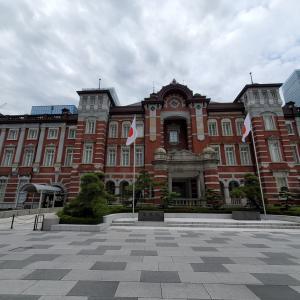規制解除の東京にて①丸の内界隈ぶらり旅