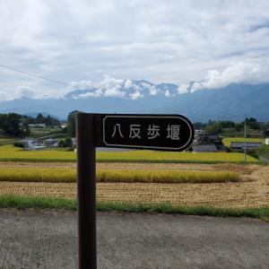「日本名水100選」の水の味
