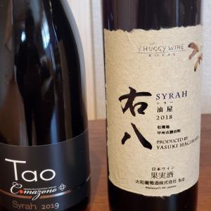 赤ワイン山梨県産シラーの新たな銘柄に出会う