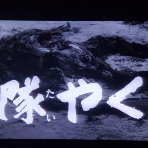 勝新太郎「兵隊やくざ」を50年振りに観た