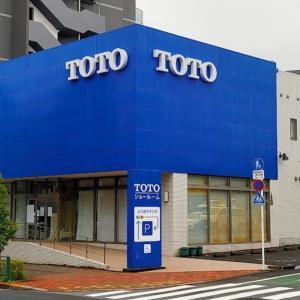 家造りの工夫② 高齢者世帯のお風呂はTOTOが一番