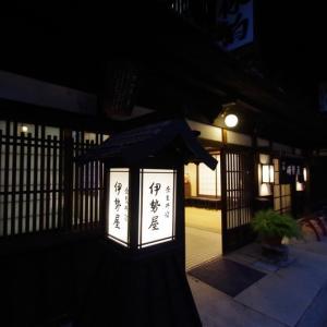 中山道-奈良井宿を歩く!-OCT'2019-