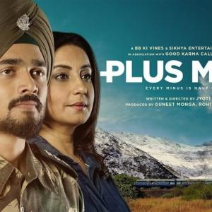 Bollywood No.032-Plus Minus(2018)-