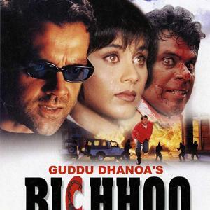 Bollywood No.020 -Bichhoo/बिच्छू (2000)-