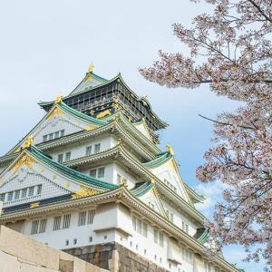 さくら名所100選 大阪城公園