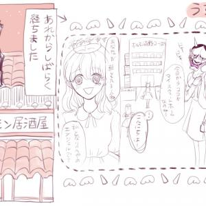 産前•産後のホルモンに支配されてた話〜エピローグ 打ち上げ〜
