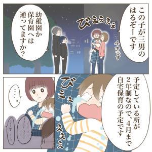🎄涙のクリスマスイブ〜最終話•虐待と母の大きさ〜🍗