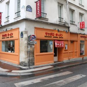 パリの信じられないくらい不味い日本食・サッポロラーメン