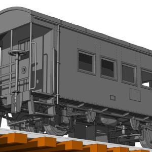 1/80 ヨ3500初期型