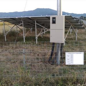 第11太陽光発電所の融資決定と14円案件の第12発電所の融資申し込みについて