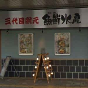 第二回山口県太陽光オフ会、盛況に終わりました!