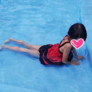 プールと言うか水遊び