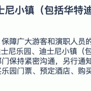 中国武漢で発症!新型肺炎コロナウィルスの時系列ニュースまとめ。感染者死者数速報、時系列の出来事、原因と対策は?