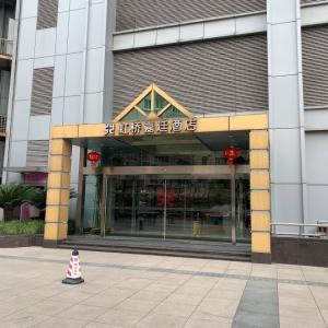 [上海]キングタウン ホテル ホンチャオ 上海(上海虹橋嘉廷酒店)@娄山関路 宿泊レビュー!デラックスルーム以上がおすすめ!