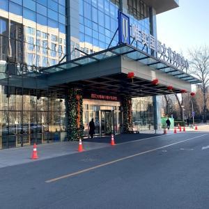[北京]北京唯実酒店(VISION INTERNATIONAL CULTURAL EXCHANGE CENTER)宿泊レビュー!唯実国際文化交流中心内、北京航空航天大学に隣接