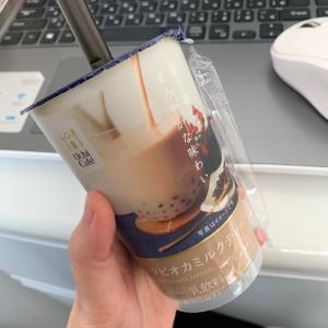 ご機嫌とりのススメ【滋賀 草津 ヘッドスパ専門店 サロンドルポ】