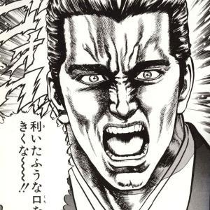『MHW:IB』すっごい今更!! バイオハザードとコラボですぞ!!!