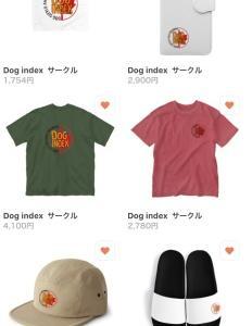 Dog index オリジナルグッズ販売しています!