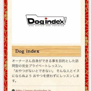 日本犬の祭典ZIPANG マーケット情報 『Dog index』
