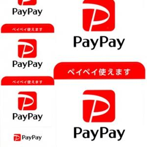 PayPay ・LINE Pay 使えます!