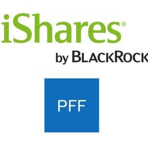 最近絶好調!? iシェアーズ優先株式&インカム証券ETF【PFF】2017年投資で株価はマイナスも分配でプラス