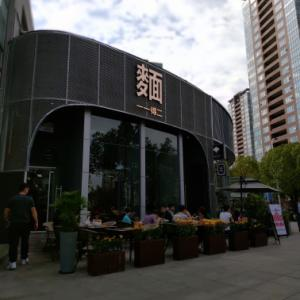 東和公寓近くにラーメン屋オープン