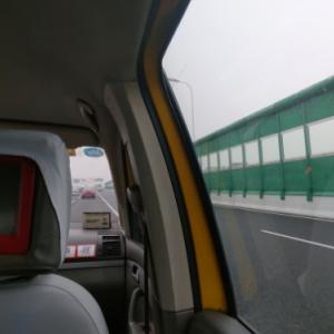 平穏無事に上海から帰国