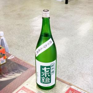 七本鎗 純米搾りたて生原酒 玉栄 入荷!!