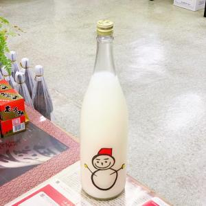 仙禽 雪だるま しぼりたて活性にごり酒 ご購入はお早めに!