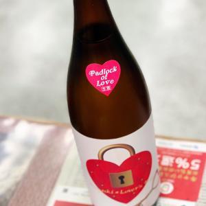 尾瀬の雪どけ 純米大吟醸 本生 Padlock of Love 2020 入荷!!
