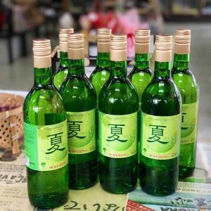 夏 - なつ -  くずまきワイン 入荷!!