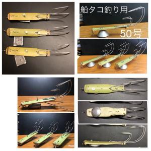 秋タコ大物用タコテンヤ(メルカリ仕様)