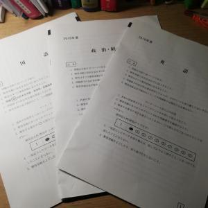 【#5最終回】200日?で青山学院大学の合格を目指す!?