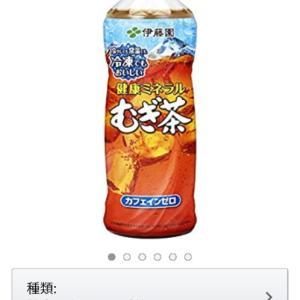 お茶50%オフ+烏龍茶追加♡
