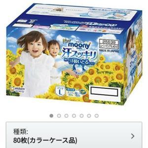 Amazon★40%50%オフ