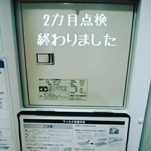 【床暖房】電気代節約術ーどっちを信じる?ー