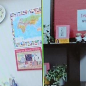 【感動!】トモエそろばんさんの社長さんとオンラインでお話ししました。