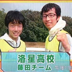 次男けんごがライオン高校生クイズ2014で近畿大会決勝に!
