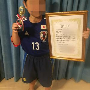 銀賞おめでとう!県主催そろばんあんざん受賞。ぺたほめ本気塾受講のお子さんが頑張りました!