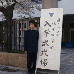 【受付開始】中学受験の成功者!藤田敦子の《中学受験メール講座》