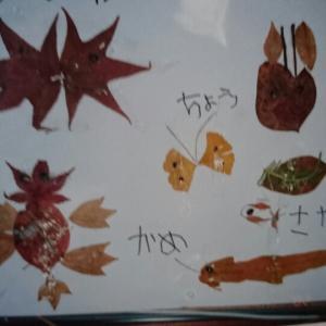 「秋を感じるアイデア脳作り」第2弾は
