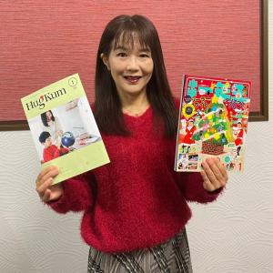 小学館『小学一年生』1月号の付録も素敵です!