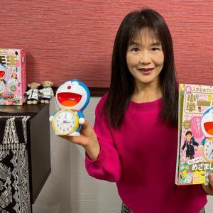 小学館『小学一年生』ママ向け「Hag Kun」2年目掲載始まりました!