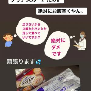 胃カメラと大腸検査しました。
