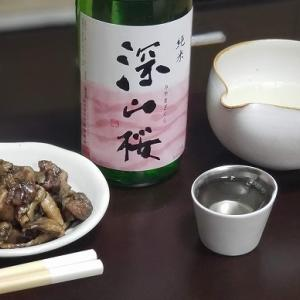 saketaku で普段出会えない日本酒とツマミで一杯♪