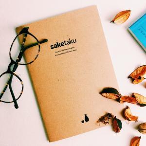 日本酒とおつまみ が同時にお取り寄せできる 「 saketaku ( さけたく ) 」 は凄い!